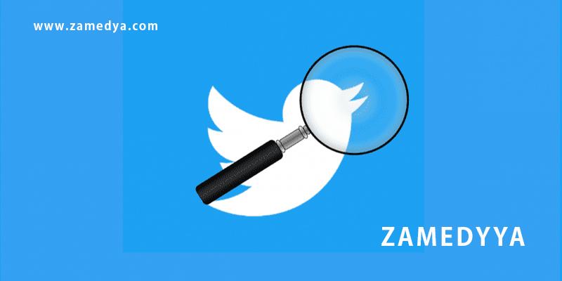 Twitter'da Profilime Girenleri Görme